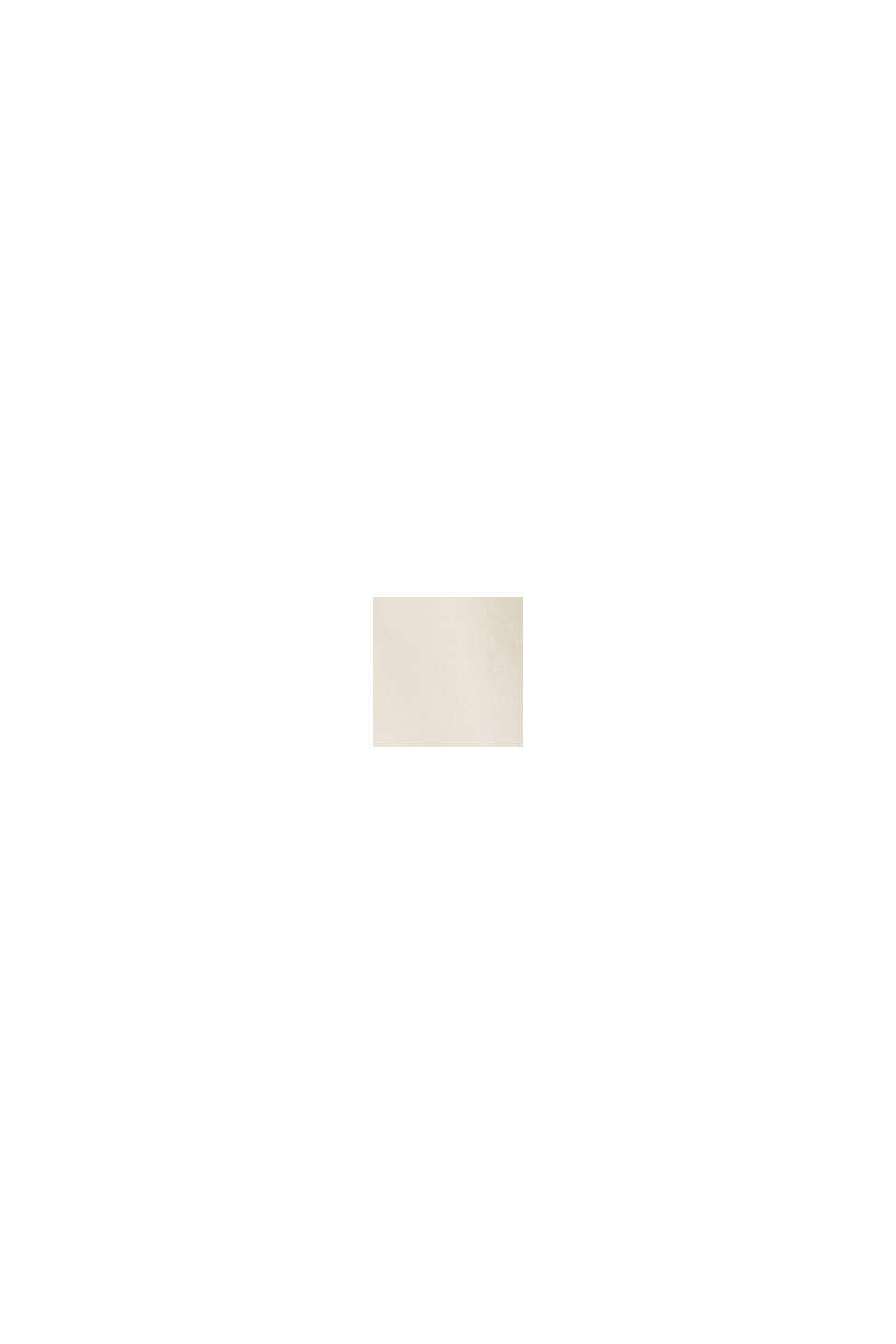 Recycled: ultra-lightweight, quilted bomber jacket, CREAM BEIGE, swatch