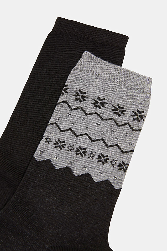 2-pack of socks with a sparkly effect, BLACK, detail image number 2