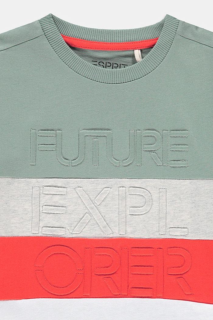 Gestreiftes T-Shirt mit 3D-Schriftzug, LIGHT KHAKI, detail image number 2